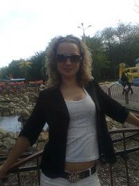 Лена Бойчук