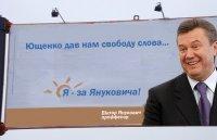 Паша Андрей