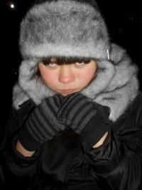 Анастасия Афонская