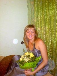 Оля Балог