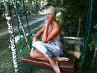 Даша Варламова