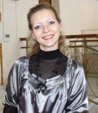 Анна Балкунова (Бурмистрова)