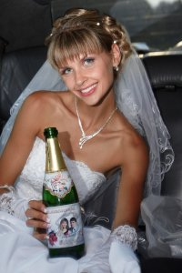 Ксения Бажина