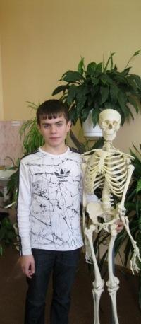 Тарон Асланян