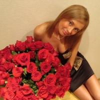 Olga Romanovna