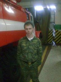 Вадим Архипенко