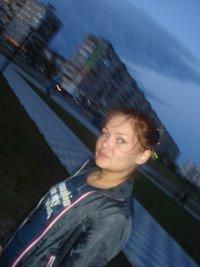 Вита Бояр