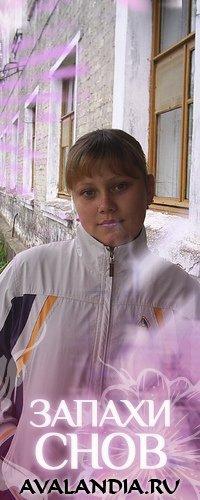 Мария Ващенкова