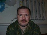Aleksey Samohin