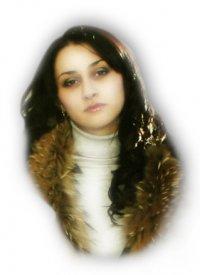 Viktoria Khachaturova