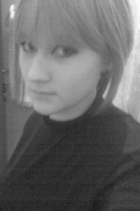 Светлана Вострокнутова