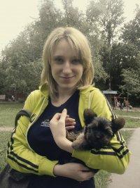 Екатерина Болдышева