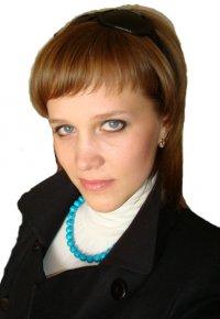 Оксана Блинова