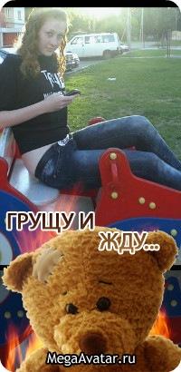Оксана Ботвинова