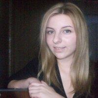 Marina Bulakhova