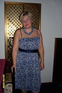 Lena Komar