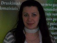 Янина Васильева