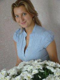 Александра Sun
