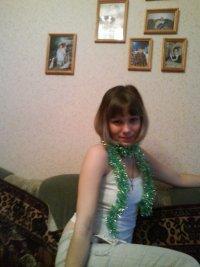 Ольга Бураченко