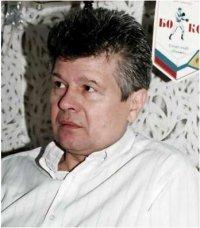 Вячеслав Милютин