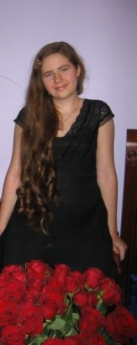 Валерия Баранчикова