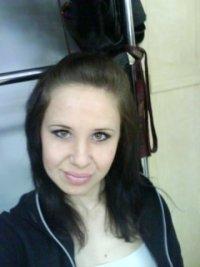 Софья Ахметова