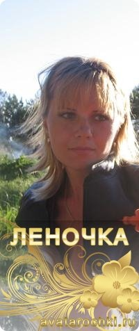 Елена Бадрутдинова