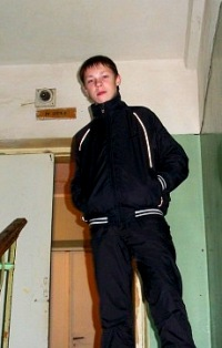 Вадим Арсютин
