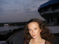 Анастасия Александрина