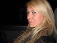 Christina Agapova