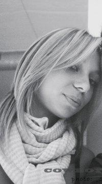 Елизавета Василенко