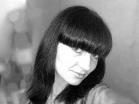 Анастасия Быстрая