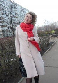 Ольга Верескова