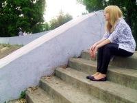 Екатерина Буханенко