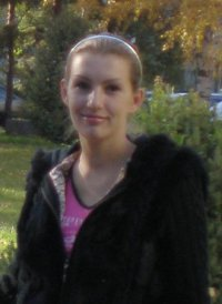 Irina shamova