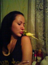 Альбина Азатовна