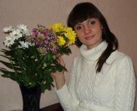 Alina Birukova