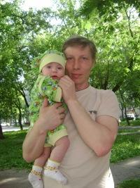 Артур Арасланов