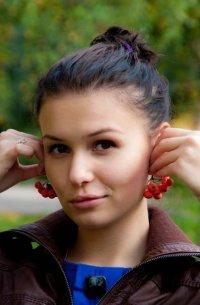 Natalie Lebedeva