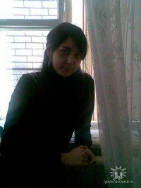 Алтынай Алиева