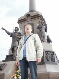 Артем Боровских