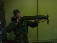 Руслан Архангельский