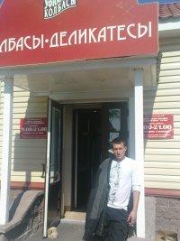 Ильнур Ахмалетдинов