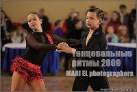 Dasha Rusanova