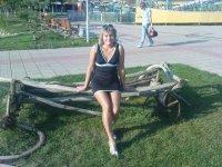 Наталья Волочай