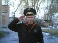 Aleksandr Blinov