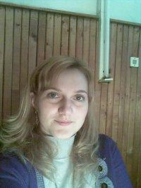 Аня Барменкова