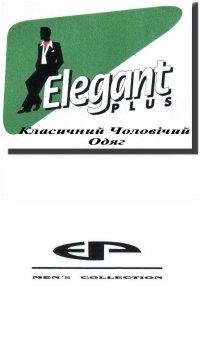 Elegant Plus
