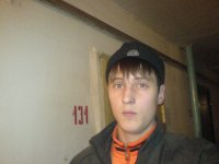 Igor Kurochkin