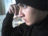 Тарон Атоян